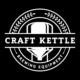 Craft Kettle